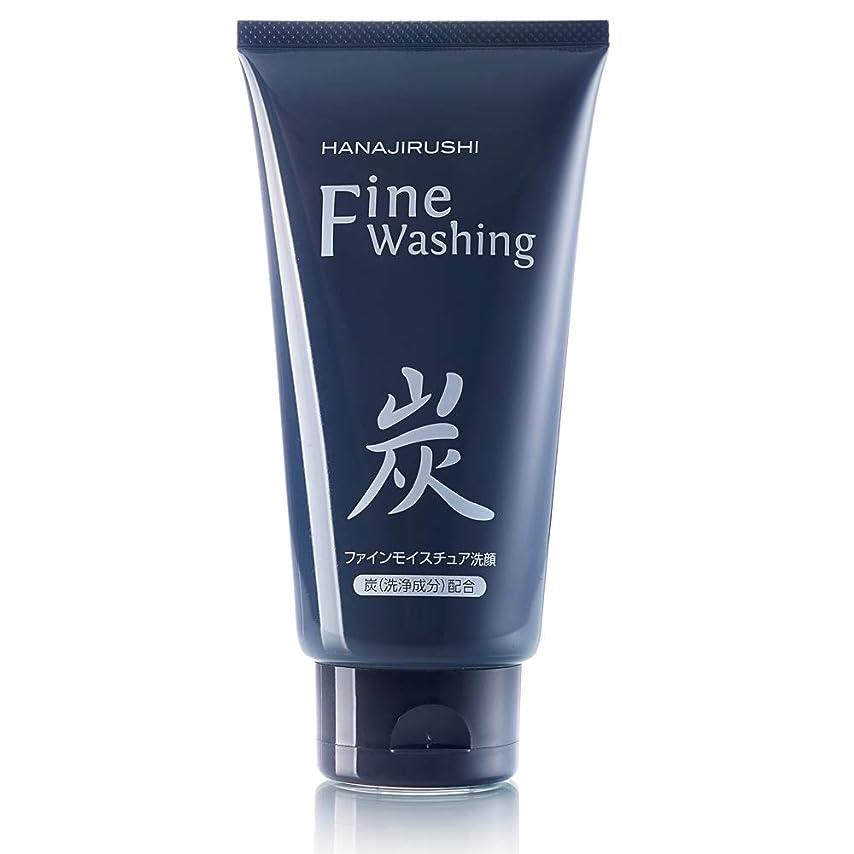 対称モンクコーナー花印備長炭洗顔フォーム120g「皮脂汚れ対策」オイルコントロール 男女兼用
