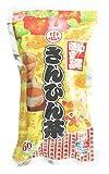 比嘉製茶 沖縄限定品 お徳用さんぴん茶 40P