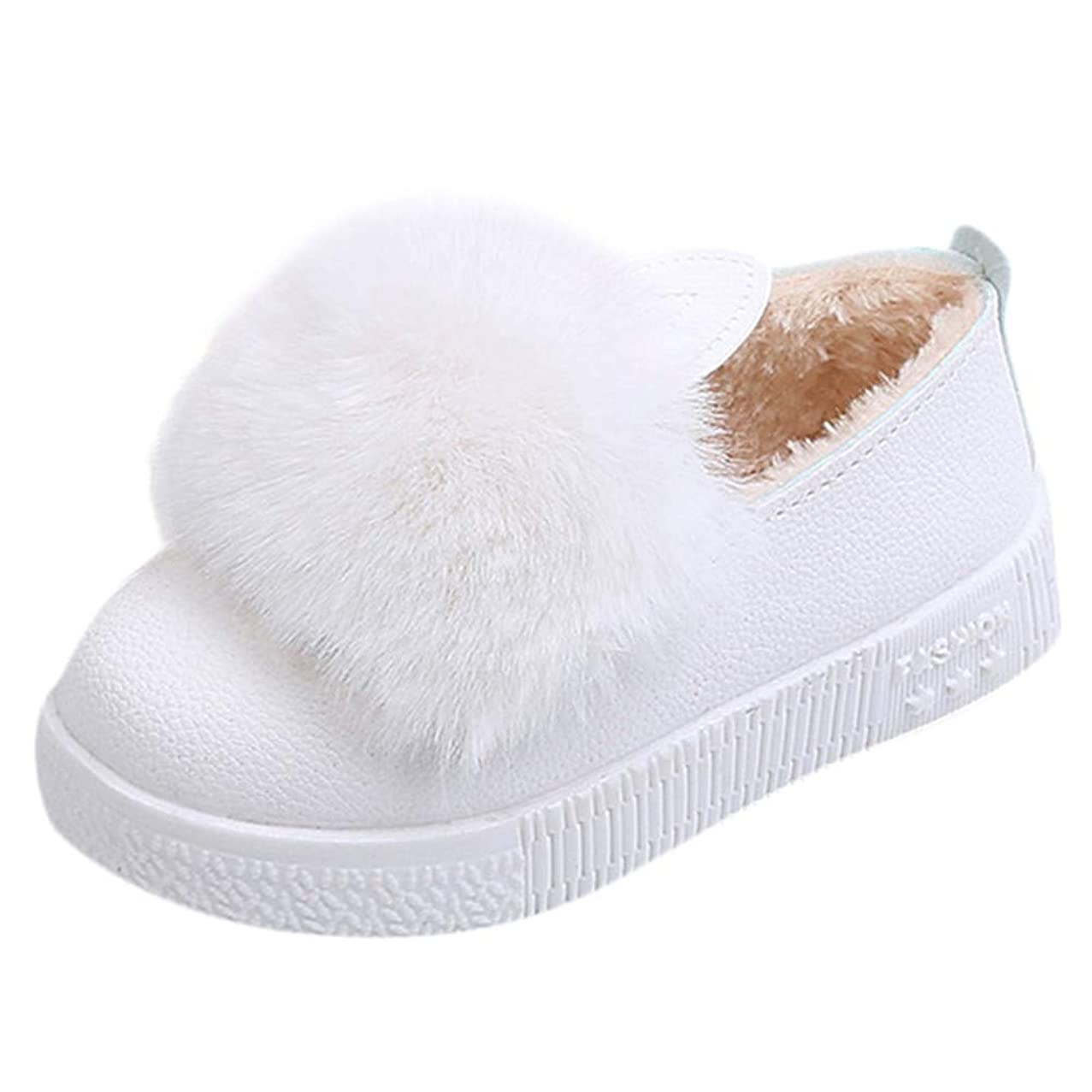 Princess Children Slip-on Lovely Bunny Ears with Pom Warm Shoes, Girls Fur Lined Anti-Slip Fashion Short Boots