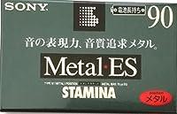 Sony メタルテープ Meta ES 90分 C-90MTLESA
