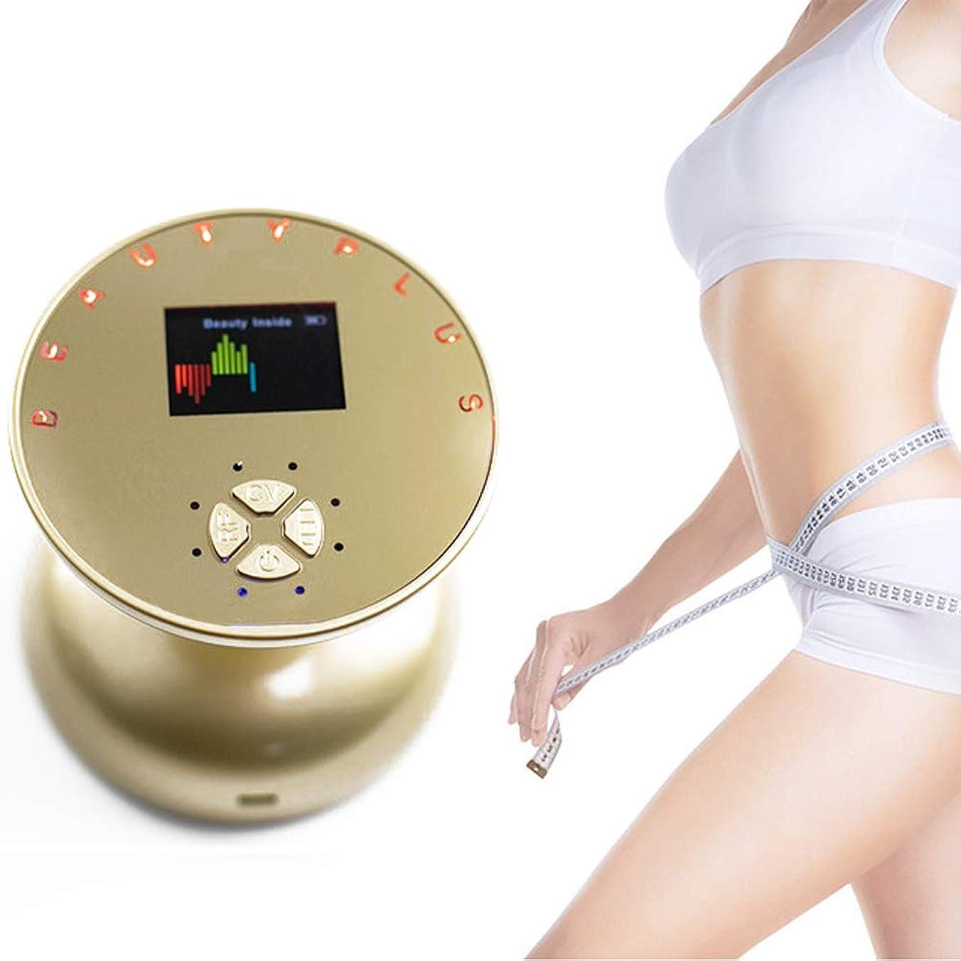 気質自明マーティフィールディングセルライト脂肪除去機器超音波減量マッサージャーRf美容機器減量緩和、USB充電,金