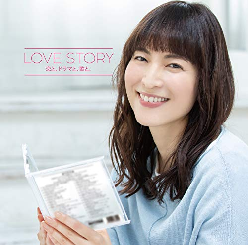 Love Story~ドラマティック・ミックス~