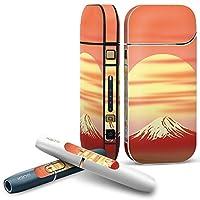 IQOS 2.4 plus 専用スキンシール COMPLETE アイコス 全面セット サイド ボタン デコ 写真・風景 和風 和柄 山 002799