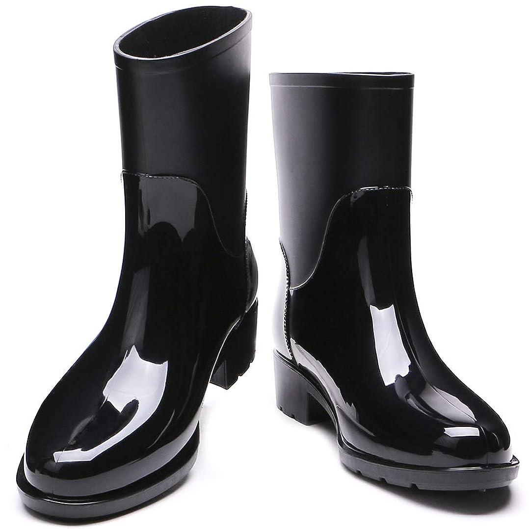 大工カテゴリーカテナ[Estoni] レインシューズ 雨靴 レディース 履きやすい ショートブーツ レインブーツ ローヒール 完全防水 防滑 PVC シンプル ビジネス カジュアル ブラック 雨の日 梅雨