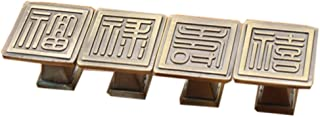 Loghot 4 Pcs Chinese Single Hole Antique Bronze Pull Knobs Drawer Kitchen Furniture Handles with
