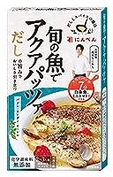 にんべん アクアパッツァ 73.5g×3個