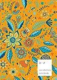 A-Z Vocabulary Notebook: B5 Medium Journal 2 Columns with Alphabet Index | Fancy Animal Floral Cover Design | Orange