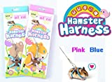 PetintheGarden Adjustable Harness Leash Hamster Rat Mouse Squirrel Sugar Glider Small Animal (Blue)