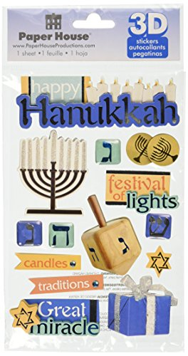 Paper House Productions STDM-0201E 3D Cardstock Stickers, Hanukkah (3-Pack)
