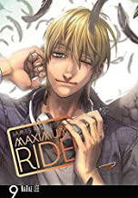 Best maximum ride volume 10 Reviews