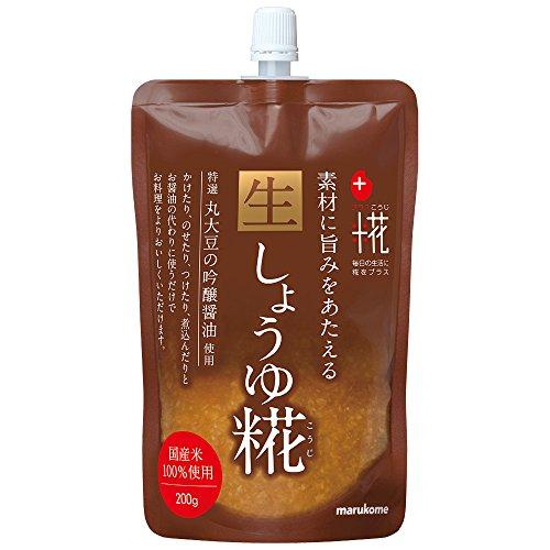 マルコメ プラス糀 新生しょうゆ糀 【国産米100%使用】 200g×8個