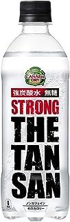 【強炭酸水】コカ・コーラ カナダドライ 新 ザ・タンサン ストロング 490mlPET×24本