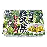 野沢菜 わさび風味 小 180g