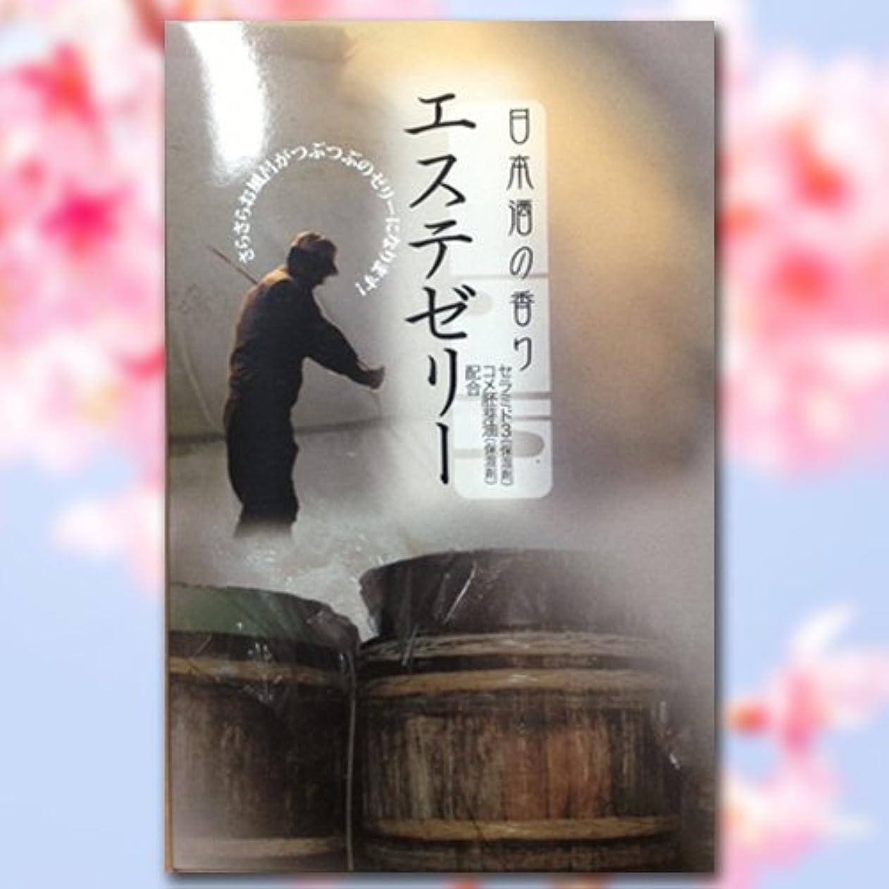 演劇除去保険をかける【2個セット】Esthe Jelly エステゼリー 日本酒の香り (入浴剤)