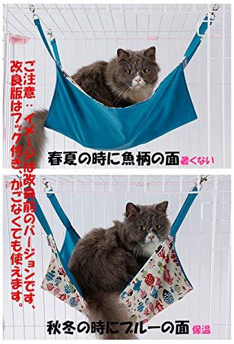 GPR『猫ハンモックバックル・フック付き』