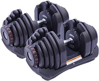 夜紫櫻 ダンベル 可変式 5kg - 40kg 2個セット 17段階調節 鉄アレイ ダンベルセット アジャスタブル 5秒で重量調節 1年保証付き PL保険加入済み