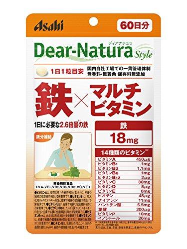 ディアナチュラスタイル鉄×マルチビタミン60粒(60日分)