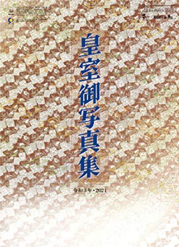 トライエックス 皇室カレンダー 2021年 カレンダー CL-1540