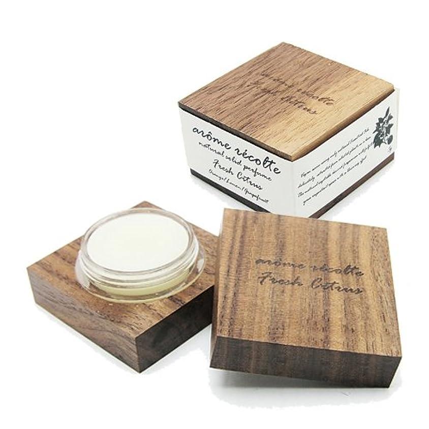 お酢作業素晴らしさアロマレコルト ナチュラル ソリッドパフューム フレッシュシトラス Fresh Citurs arome recolte 練り香水