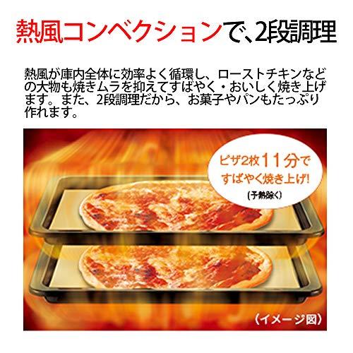 シャープ過熱水蒸気オーブンレンジ2段調理31LブラックRE-V100A-B