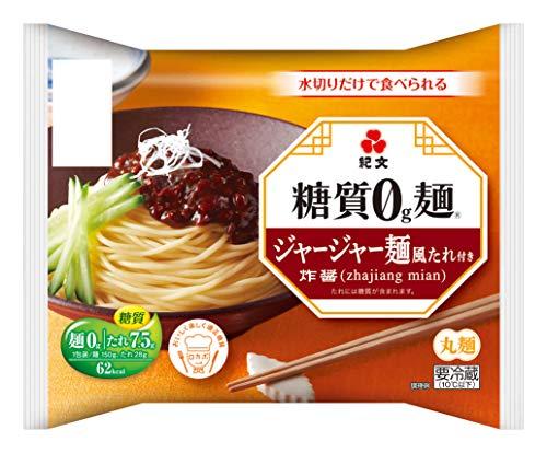 紀文【糖質0g麺 】ジャージャー麺風たれ付き 1ケース(6パック)