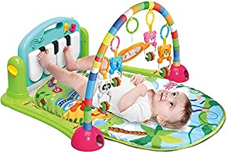 WYSWYG Baby Gym Jungle Musical Play Mats