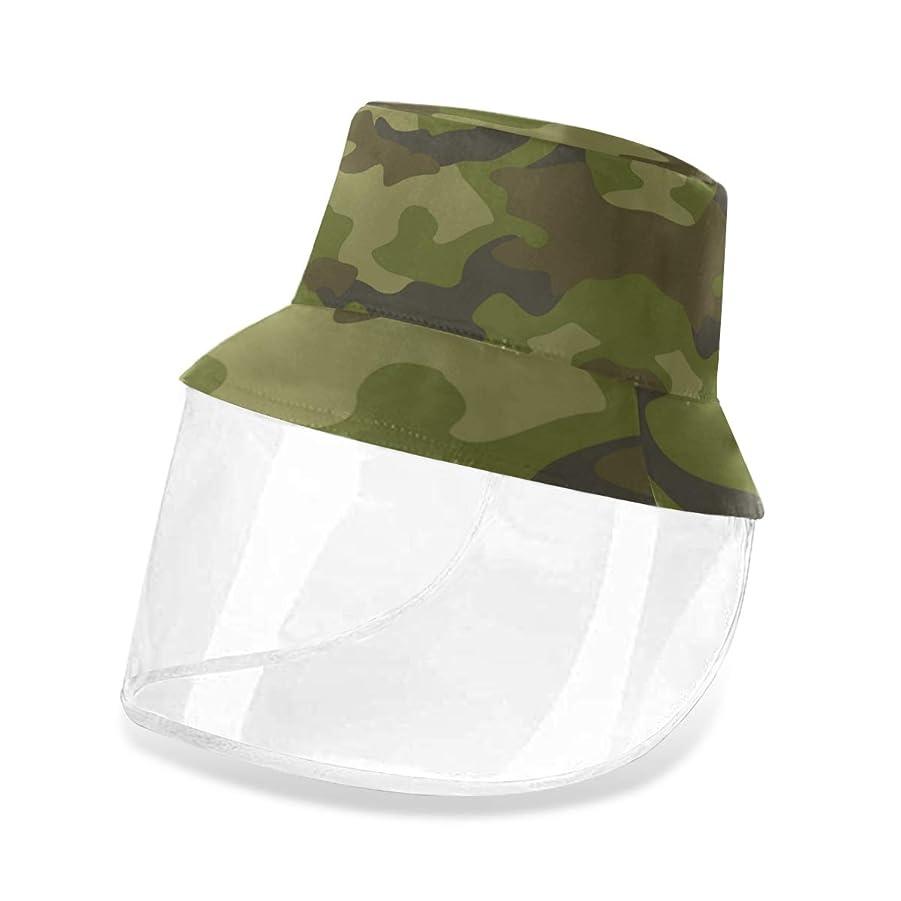 市場限りお勧め安全保護帽子防護 キャップ 迷彩 かっこいい 漁師帽 顔面隔離 口鼻目保護 レインハット 取り外し可能 日焼け止め フェイスカバー 守る 防風砂 軽薄 男女兼用