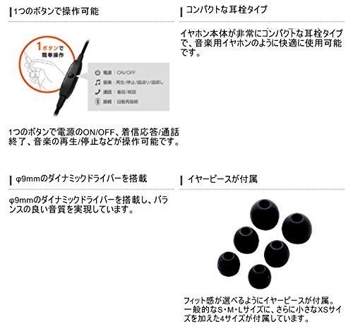 エレコム『LBT-HPC12MPBK』