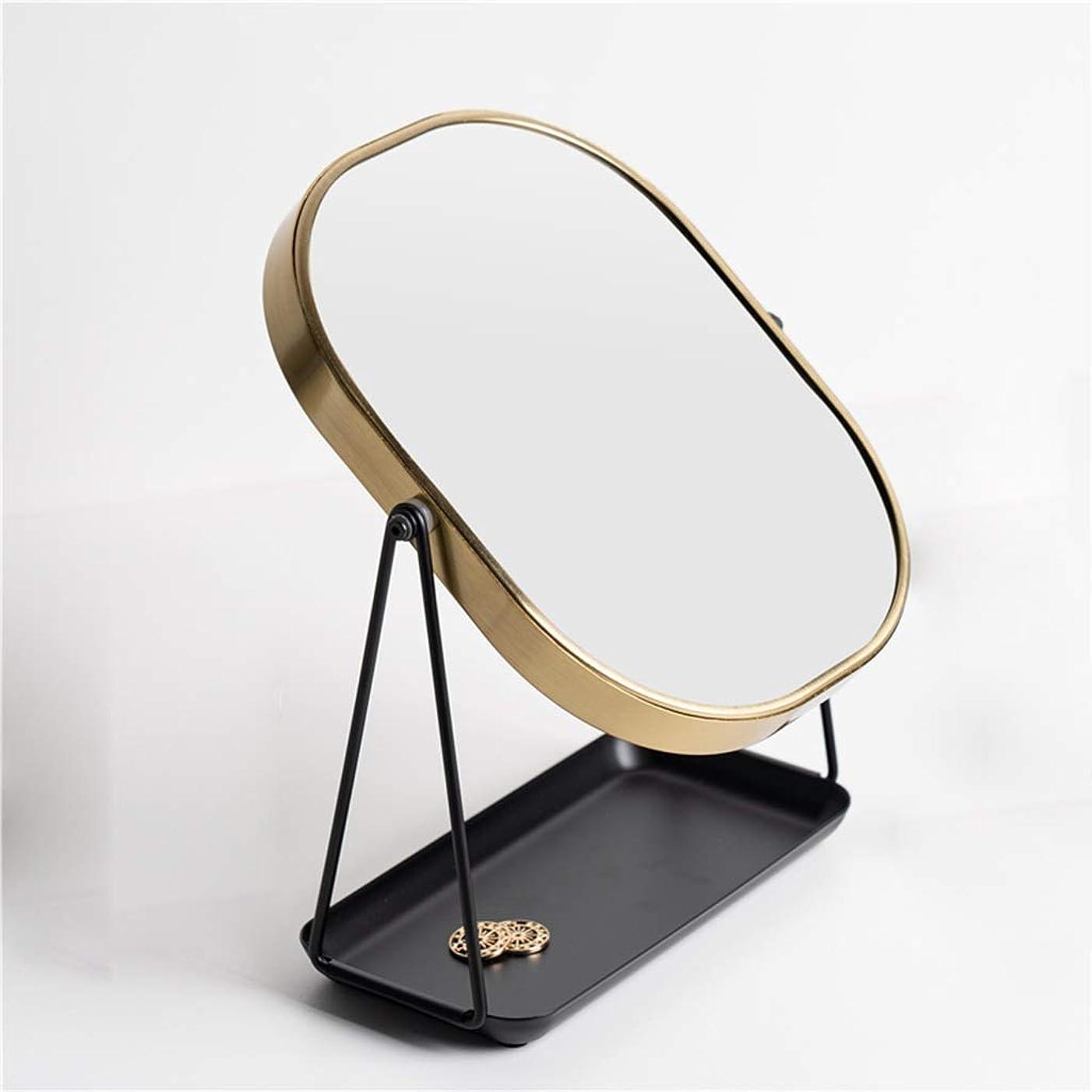 プラカードなんとなく怖がって死ぬ両面化粧鏡 回転させて360°の洗面化粧台ミラー、卓上メイクアップミラー、バニティ、のためのファッションシンプルなバスルームの鏡ダブル、ストレージ、簡単にストア化粧品
