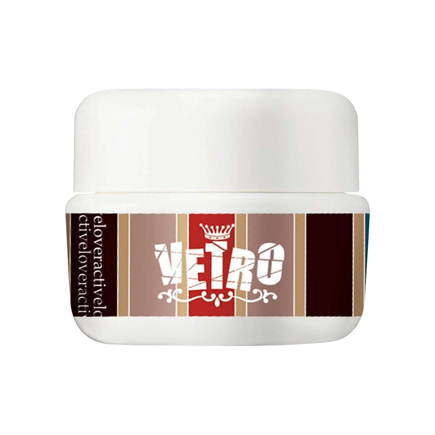 VETRO カラージェル VL388 ネイティブブラウン 5ml UV/LED対応