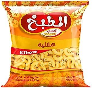 Elmatbakh Elmasry Elbow Pasta, 400 gm