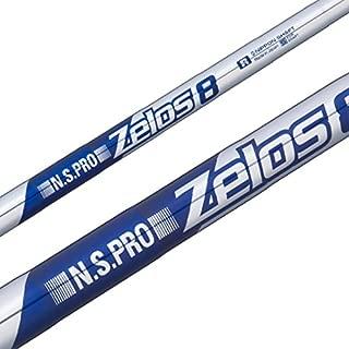 Nippon NS PRO Zelos 8 Steel Shaft Set