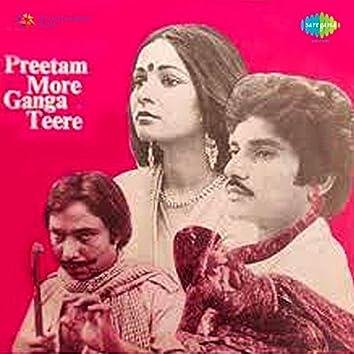 Preetam More Ganga Teere (Original Motion Picture Soundtrack)