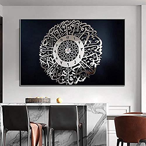 Ivpss Reloj De Lienzo Pintura Allah Musulmlim Islámica Árabe Carteles E Impresiones Arte Arte Imagen Sala De Estar Casa Pared Deco 40x60cm Framed
