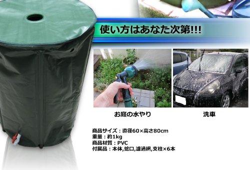 スターダスト『家庭用貯水タンク(SD-CHOSUI)』