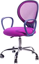 RANRANJJ Office Chair Mesh Chair Computer Ergonomic Chair Wide Seat Executive Desk Task Rolling Swivel Chair with Lumbar S...