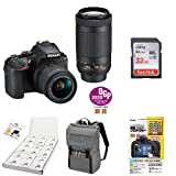 Nikon デジタル一眼レフカメラ D5600 ダブルズームキット ブラック D5600WZBK + アクセサリー4点セット(SDカード 32GB、カメラリュック、液晶保護フィルム、レンズクリーニングティッシュ)