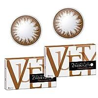 2ウィーク ビューティー UV 2WEEK VUETY UV 【1箱6枚入 2箱セット】 14.0mm カラコン (YOKOHAMA ブラウン/-1.75)