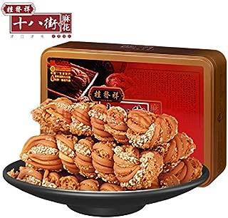 Chinese Snack Food Fried Dough Twists 桂发祥十八街麻花 小铁盒装500g什锦麻花Ma Hua 天津特产礼品礼盒