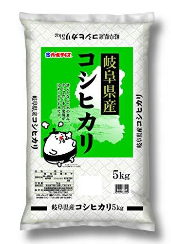 【精米】 岐阜県産 白米 コシヒカリ 5kg 令和元年産