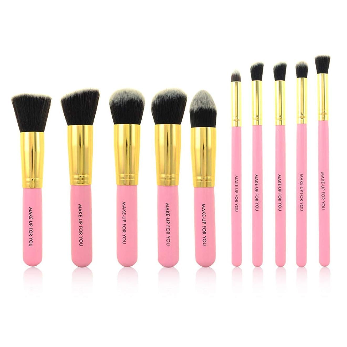 神話チョップ六メイクアップブラシ 1つの繊維の化粧品のブラシに付き化粧ブラシセット用具の化粧品の洗面用品のキット繊維の化粧品のブラシ10 (色 : ピンク)