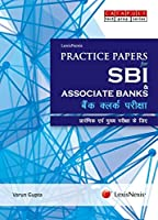 Lexisnexis Practice Papers for Sbi and Associate Banks (Hindi) - Bank Clerk Examination for Preliminary and Main Examination