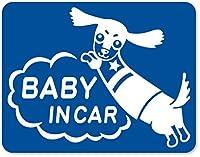 imoninn BABY in car ステッカー 【マグネットタイプ】 No.38 ミニチュアダックスさん (青色)