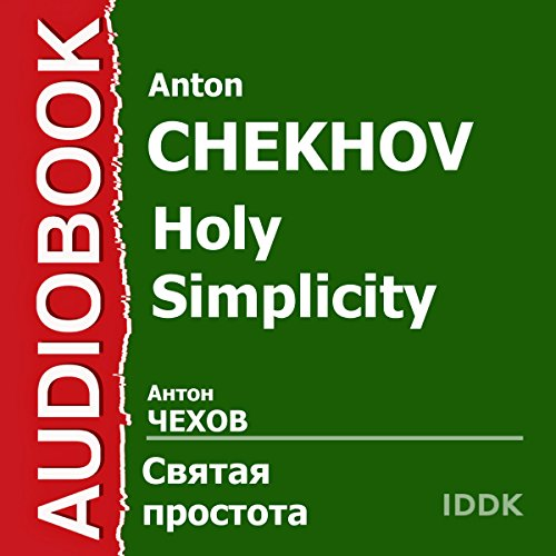 Holy Simplicity [Russian Edition] audiobook cover art