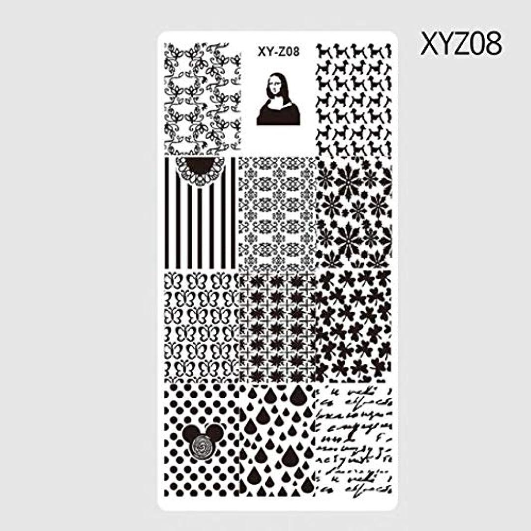 むき出し正しく飢饉ビューティー&パーソナルケア 3ピースネイルスタンピングテンプレート風車花柄DIYネイルデザイン(XYZ01) ステッカー&デカール (色 : XYZ08)