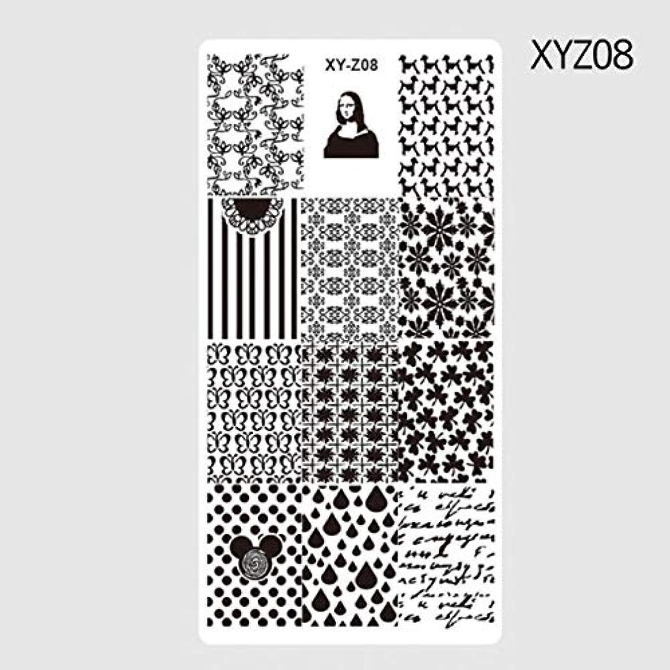 入力議会テンポビューティー&パーソナルケア 3ピースネイルスタンピングテンプレート風車花柄DIYネイルデザイン(XYZ01) ステッカー&デカール (色 : XYZ08)