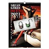 Calendario de pared 2021 (29,7 x 42,0 cm) chica con culo erotico sexy Butts Girls - Contenido del set de regalo: 1x calendario, 1x tarjeta de Navidad y 1x tarjeta de felicitación (3 partes en total)