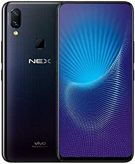 Best nex mobile offers Reviews