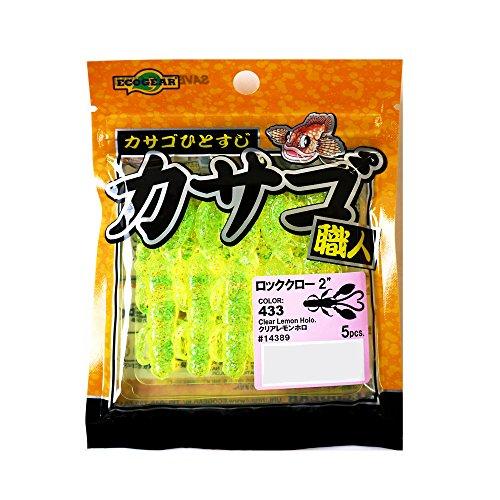 エコギア(Ecogear) ワーム カサゴ職人 ロッククロー 2インチ 433 クリアレモンホロ.