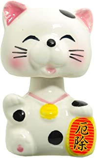 Japanese Bobble Head Collection Nodding Head Spring Action Figurines Car Dashboard, White Cat